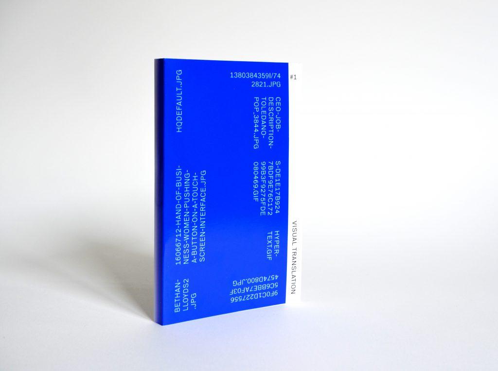 #1_blue_5